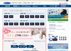 ueno.co.jp