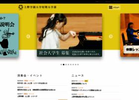 uenogakuen.ac.jp