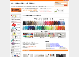 uenoya-shirt.com