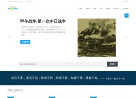 ueren.com