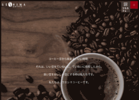 ueshima-coffee.co.jp