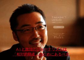 uesugitakashi.com