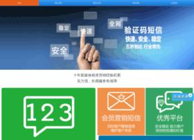 uewang.com
