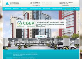 ufa-cheremushki.ru