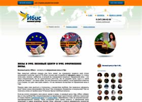 ufa-viza.ru