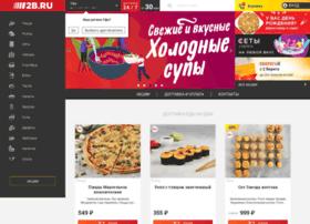ufa.2-berega.ru