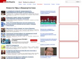 ufa.bezformata.ru