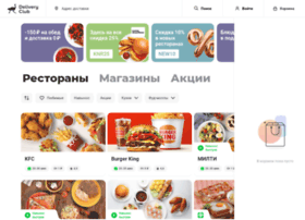 ufa.delivery-club.ru