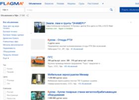 ufa.flagma.ru