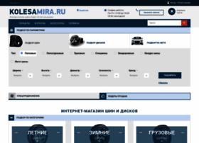 ufa.kolesamira.ru