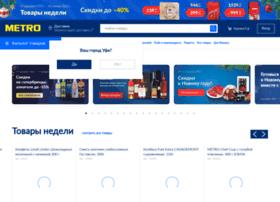 ufa.metro-cc.ru