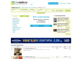 ufa.mynedv.ru