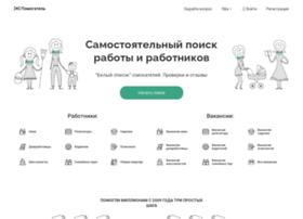 ufa.pomogatel.ru
