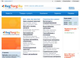 ufa.regtorg.ru