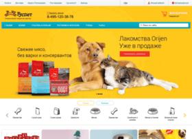 ufa.ruspet.ru