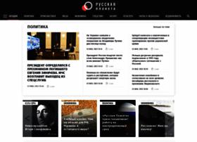 ufa.rusplt.ru