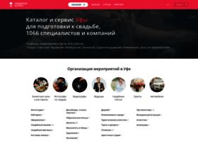 ufa.unassvadba.ru