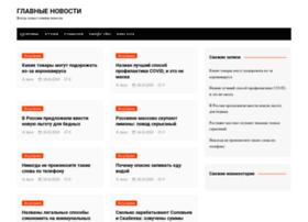 ufasteel.ru