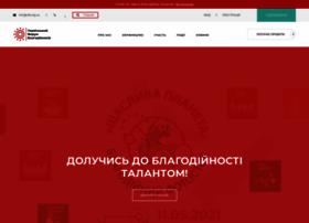 ufb.org.ua