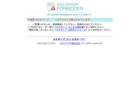 ufc-japan.jp
