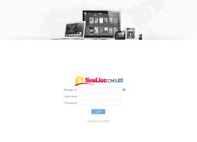 ufcadmin.neulion.com