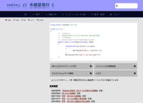 ufcpp.net