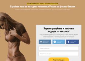 ufitness.ru