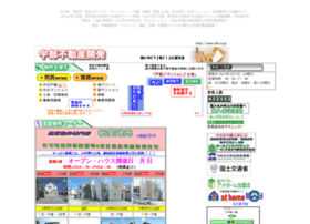 ufk.co.jp