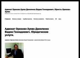 ufmajestic.org