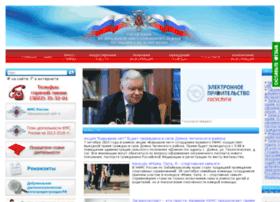 ufms.chita.ru