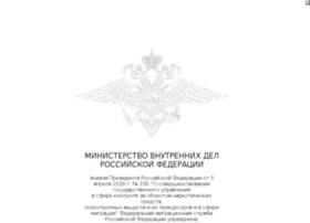 ufms.region73.ru