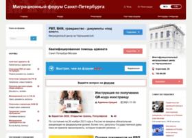 ufms.spb.ru