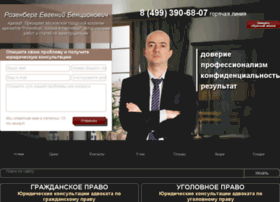 ufms48.ru