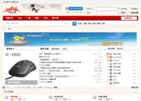 ufohaitao.com