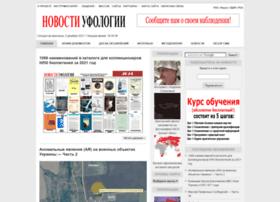 ufology-news.com