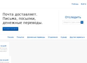ufps.vrn.ru