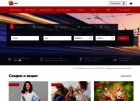 ufs-online.ru