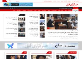 ufuqnews.com