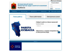 ufz-kemerovo.ru