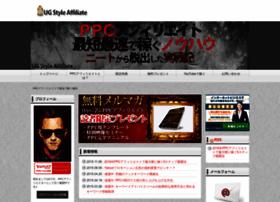 ug-affiliate.com