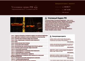 ug-kodeks.ru