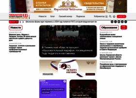 ug.ru