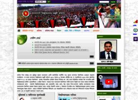 ugc.gov.bd