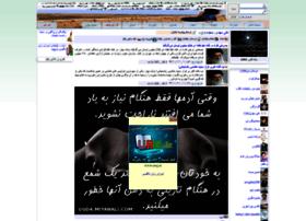 ugd4.miyanali.com