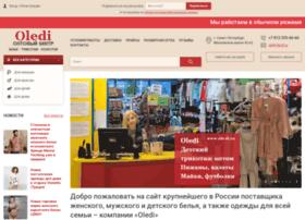 uger.ru