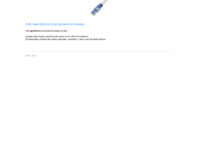uggcollection.ru