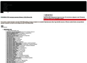 uggi-moscow.ru