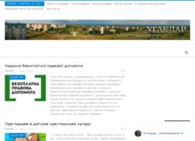 ugledar.org.ua