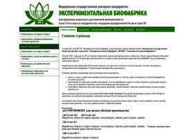 uglich-biofabrika.ru