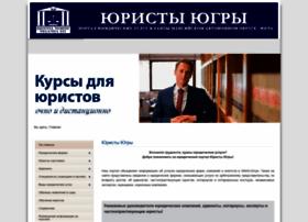 ugra-urist.ru